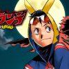 『ヴィジランテ-僕のヒーローアカデミアILLEGALS-』コミックス一覧|少年ジャンプ公式