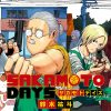 『SAKAMOTO DAYS』コミックス一覧 少年ジャンプ公式サイト