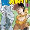 『風のシルフィード(1)』(本島 幸久)|講談社コミックプラス