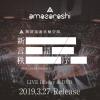 amazarashi official web site | home