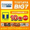 劇場版「鬼滅の刃」無限列車編 - TSUTAYA オンラインショッピング